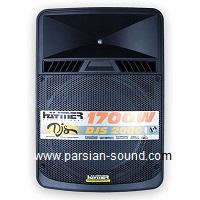 DJS 2000ES