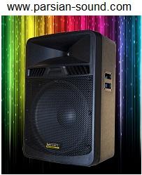DJS 2000MA