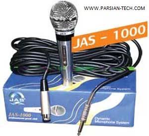 میکروفون دستی جاسکو 1000