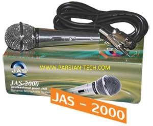 میکروفون دستی جاسکو 2000